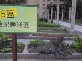 台北や韓国などの都市型農業拡大。ソウル市は2年間で約4倍(118ha)の緑化・農地エリア拡大