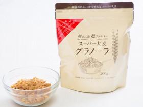 帝人、オーストラリア品種技術の機能性スーパー大麦グラノーラがYahoo!検索大賞2016を受賞