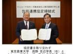 東京農業大とケンコーマヨネーズ、食品及び関連産業の活性化に向け包括連携協定を締結
