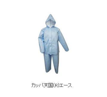 JA全農と東レ、農業用防護服「カッパ天国エース」を販売