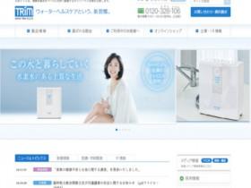 日本トリムが「家族の健康とお金に関する調査」を実施。健康のための取り組みは「食生活の改善」が1位に