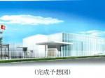 大気社、大規模施設ではベトナム発の人工光型植物工場を受注