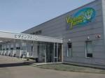 菱熱工業、植物工場・長鮮度野菜ファクトリー事業を開始