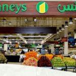 UAE・ドバイの太陽光利用型植物工場による生産事例「ミラク社」
