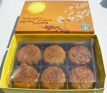 台湾の果物「台湾の文旦(ぶんたん)」、中国の中秋節をターゲットに収穫ピークへ