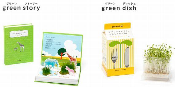 明和工業、絵本をイメージした家庭菜園キット「グリーンスーパーマーケット」
