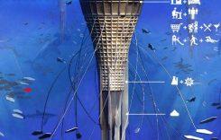 高層タワーを海中に。植物工場とバイオミメティクス(生物模倣)をイカした(生かした)デザイン