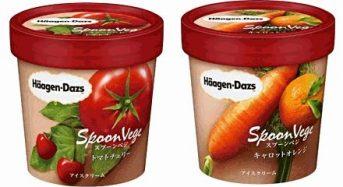 ハーゲンダッツ、野菜デザート・ベジタブルアイスクリーム(トマト・キャロット2商品)を新発売