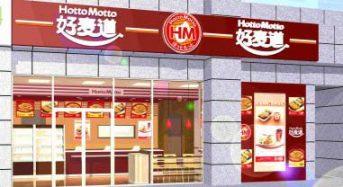 外食・小売企業による中国進出。三越伊勢丹では現地にて農業生産も計画