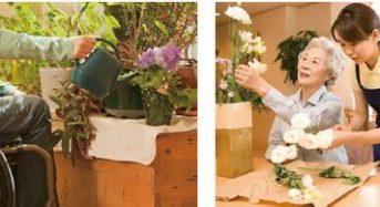 日比谷花壇など、サービス付き高齢者向け住宅に園芸療法も採用