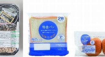 ローソン、食後の血糖値の上昇を緩やかにする特保許可のオリジナル商品を販売