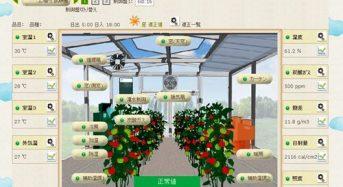 NECとネポン、農業ICTクラウドサービスのハウス内機器制御機能を強化
