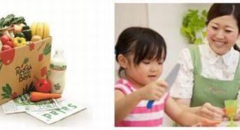 らでぃっしゅぼーや、保育・託児事業大手と提携し保育施設に食材提供開始