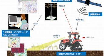 NTTデータ、衛星測位システムとIT技術による高精度位置情報システムの実証開始