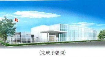大気社、ベトナムにて海外発の大規模・人工光型植物工場を受注