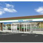 JA秋田おばことファミリーマート、「ファミリーマート おばこ大曲店」をオープン