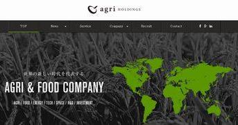 アグリHD、3社から総額1.2億円の資金調達。農業生産から海外へ食ビジネスを展開