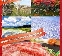 アグリホールディングス子会社が シンガポールにて日本の食品に付与される「JAPAN POINT」のサービスを開始
