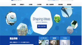 昭和電工、レジ袋や農業用マルチフィルム等に使用の生分解性樹脂の製造と販売を終了