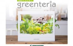 デアゴスティーニによる家庭用LED植物工場の第2弾。野菜・ハーブの水耕栽培キットを販売開始