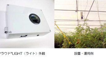 JWP、農業IoT ハウス内の環境計測システムを販売