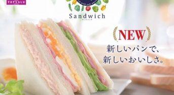 ミニストップによる企画・開発「トップバリュ・サンドイッチ」をイオングループで販売