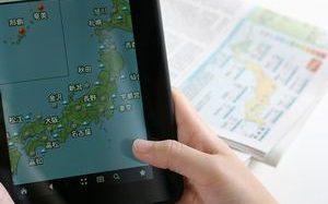 日本IBM、企業向けの気象情報提供サービスを開始