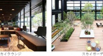 「公園の中のオフィス」日比谷パークフロントがオープン。オフィスワーカーの生産性アップ