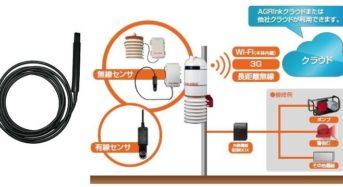 イーソル、耐環境型IoT環境モニタリングシステムに高精度防水温度センサを追加