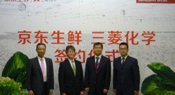 三菱ケミカル、中国最大のネット通販・京東集団と植物工場システムで提携