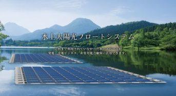 三井住友建設、農業用ため池に浮かべる太陽光発電事業に着手