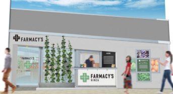 銀座農園、漢方を体系的に学ぶ日本薬科大学とコンセプトショップ 「Farmacy's」をオープン