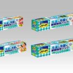 リードの食品保存バッグ、冷凍・冷蔵の兼用タイプを新発売