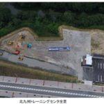 トプコン「北九州トレーニングセンタ」をオープン。ドローンによる3次元計測やICT施工などの人材育成へ