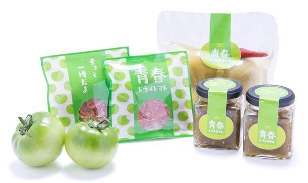 元JAL・客室乗務員がプロデュース、希少なグリーントマトのブランド 「青春トマト」3種が本格発売