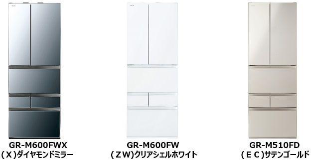 東芝ライフスタイル、食品の鮮度保持性能を向上させた冷凍冷蔵庫「ベジータ」シリーズ発売
