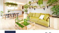 グリーンと暮らす「まちなかジーヴォ」を公開。人と緑が共存する新しい暮らし方を提案