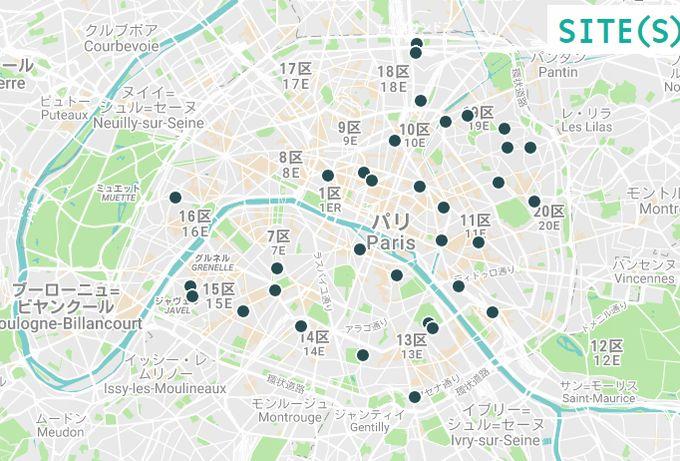 パリ市、2020年までに「グリーンシティー化」。33haの都市型農場を整備する計画
