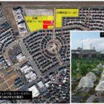 Fujisawaスマートタウンに市民農園「シェア畑」を開設。住民との食・農業コミュニティーを構築