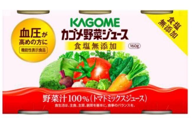 機能性表示食品「カゴメ野菜ジュース」売上、前年比396%を達成。野菜由来のGABAを訴求