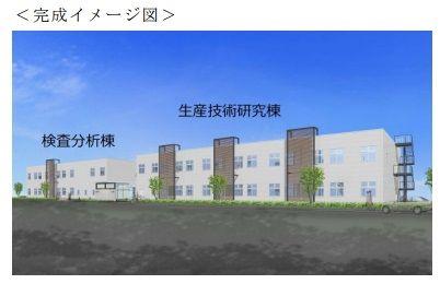 日本曹達、農業化学品の主要製造拠点・高岡工場内に生産技術研究棟を新設。検査分析棟と合わせて総額10億円の投資