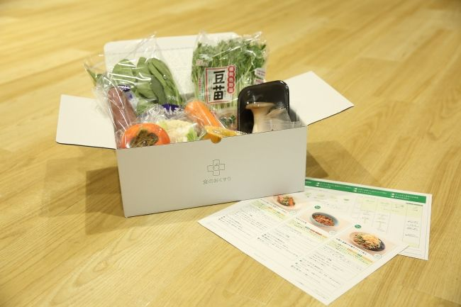 医師・医学博士など健康のスペシャリストが提案する野菜キット「食のおくすり」が正式リリース