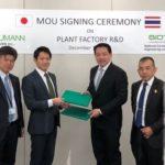 植物工場NOUMANN、タイ研究所BIOTECと共同研究に関する基本合意へ