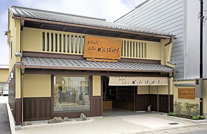 創業四百余年の京都・宇治茶舗『お茶のかんばやし』製茶工場の見学・茶室での喫茶体験サービスを開始