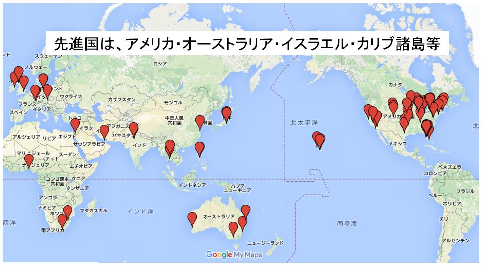 アクアポニクスの海外市場動向。検索数の急増・ベンチャー企業の参入