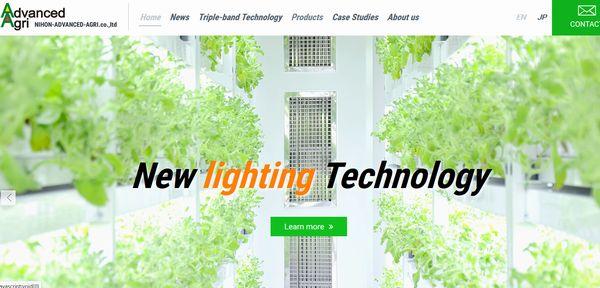 日本アドバンストアグリ、植物育成用3波長型ワイドバンドLEDの海外向けHPをリリース