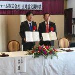 地のものファーム、長崎県平戸市に植物工場を建設。地元の雇用創出・農業高校との連携へ