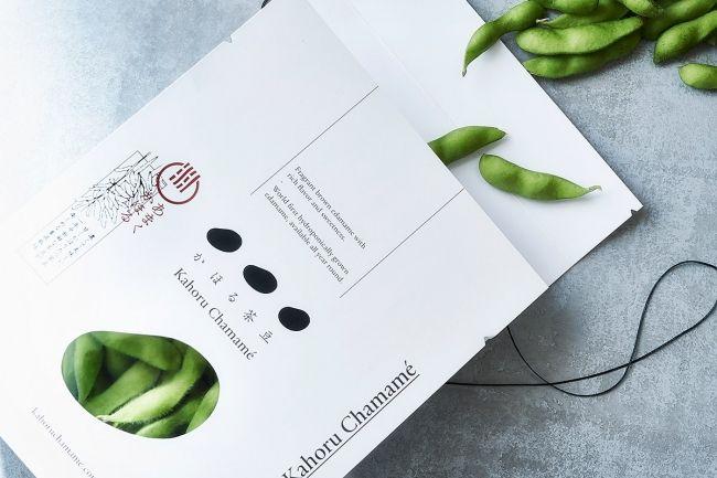 アグリホープ、植物工場・水耕栽培による高機能茶豆「かほる茶豆」を販売