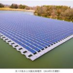 ノーリツ、全国一多い兵庫県のため池を活用した水上フロート式メガソーラーを建設