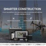 スカイロボット、米国PrecisionHawk社と提携。i-Construction対応ドローン3D空中測量と精密農業など
